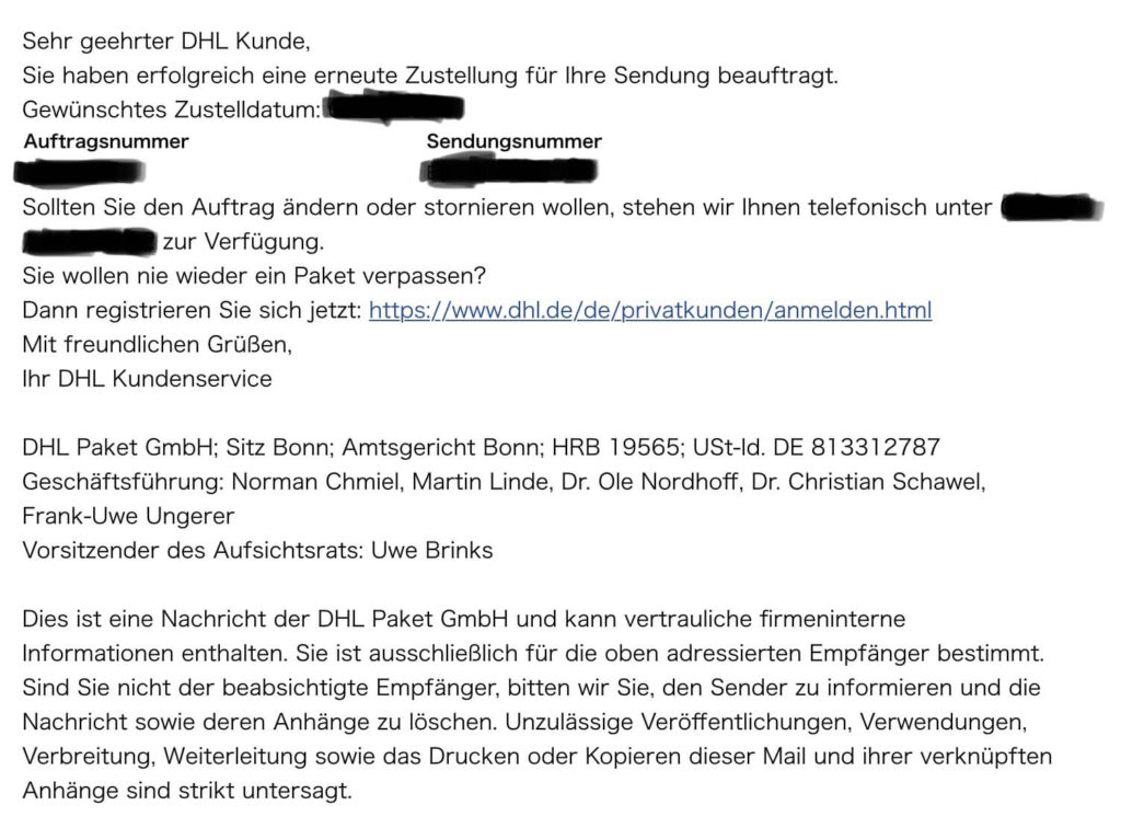 DHL 確認メール