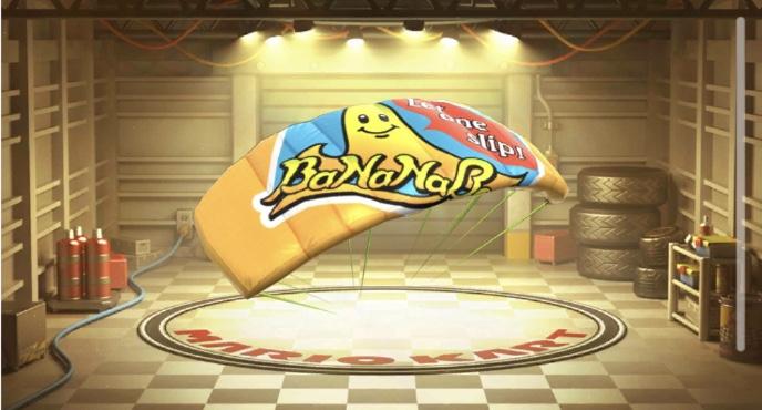 バナナを出しやすくするグライダー バナナパラファイル
