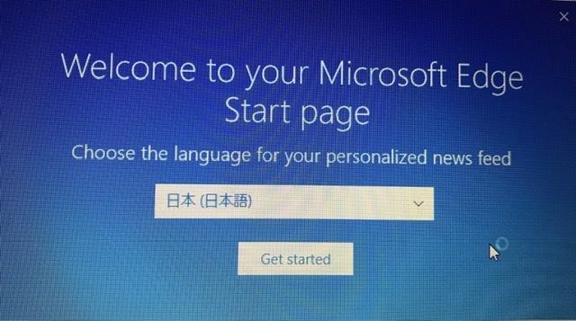Windows10に無償でアップデートする方法 言語設定