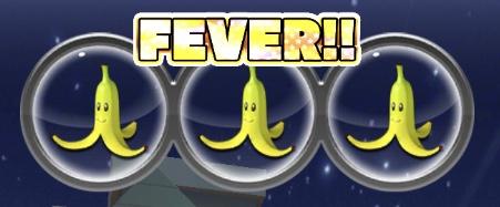 フィーバー バナナ